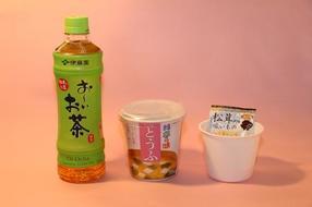 ペットボトル茶 500ml